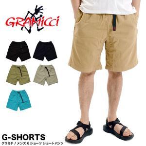 Gramicci グラミチ ショートパンツ Gショーツ G-SHORTS 大きいサイズ メンズ 81...
