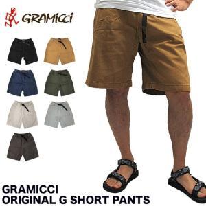 グラミチ GRAMICCI ハーフパンツ Gショーツ ショートパンツ|gb-int