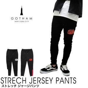 GOTHAM NYC ゴッサムニューヨークシティ ストレッチ ジャージパンツ(メール便不可)|gb-int