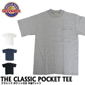 GOODWEAR グッドウェア クラシック ポケット付き 半袖Tシャツ GP-2800(メール便対応)|gb-int