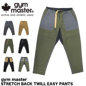 ジムマスター gym master ストレッチバックツイルイージーパンツ G157626|gb-int