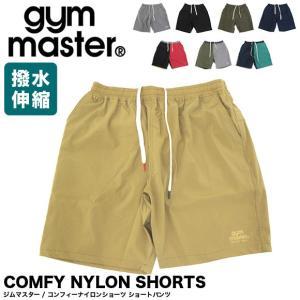 メール便送料無料 gym master ジムマスター ショートパンツ メンズ ComfyNylon ショーツ 撥水加工 ストレッチ G221611|gb-int
