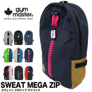 ジムマスター gym master スウェット メガジップ デイパック  G239561|gb-int