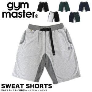 gym master ジムマスター ループ裏毛ショーツ スウェット ショートパンツ ハーフパンツ G257631|gb-int
