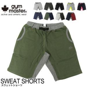 gym master ジムマスター スウェットショーツ G702305 SWEAT SHORTS|gb-int
