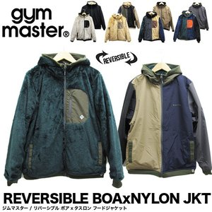 gym master ジムマスター リバーシブル ボア×タスロンフードジャケット G802365 REVERSIBLE BOA JACKET(メール便不可)|gb-int