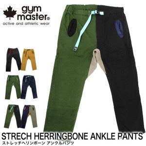 gym master ジムマスター ストレッチヘリンボーン アンクルパンツ G843391 STRECH HERRINGBONE ANKLE PANTS(メール便不可)|gb-int