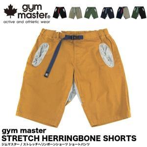 ジムマスター gym master ストレッチヘリンボーンショーツ G943393 ショートパンツ|gb-int