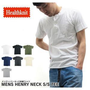 ヘルスニット Healthknit ヘンリーネック Tシャツ 半袖 906S (メール便対応)|gb-int