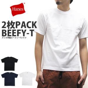 ヘインズ HANES ビーフィー 半袖Tシャツ 無地 BEEFY H5180-2|gb-int