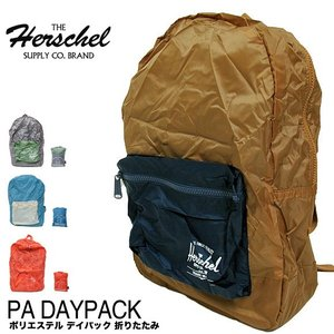 ハーシェル サプライ HERSCHEL PA DAYPACK 折りたたみ バックパック 10076 (メール便不可)|gb-int