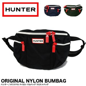 【1点までメール便送料無料】HUNTER ハンター ウエストバッグ ORIGINAL NYLON BUMBAG オリジナル ナイロン バムバッグ UBP7020KBM|gb-int