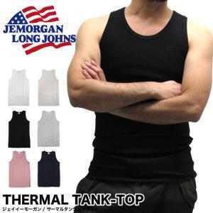 メール便送料無料  JEMORGAN J.E モーガン サーマル ワッフル タンクトップ  THERMAL TANK-TOP  J8750-226|gb-int