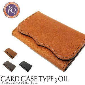 KCs ケイシイズ カードケース コインケース タイプスリー オイルバケッタ KCC007 (メール便対応)|gb-int
