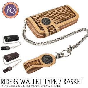 KCs ケイシイズ 財布 ライダースウォレット タイプセブン バスケット KNW005|gb-int