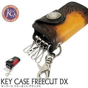 KCs ケイシイズ キーケース ハンキング フリーカット デラックス KPK568 (メール便対応) gb-int