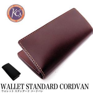 KCs ケイシイズ 財布 ウォレット スタンダード コードバン KPW046A gb-int