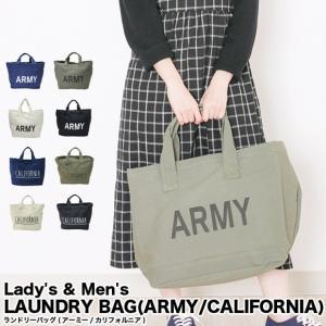 keys ランドリーバッグ(ARMY,CALIFOLNIA) マイバッグ エコバッグ レジカゴ トートバッグ KB-059 KB-068|gb-int