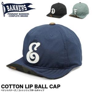 PENNANT BANNERS ペナントバナーズ コットンリップ ボールキャップ COTTON LIP BALL CAP PB-055 帽子|gb-int