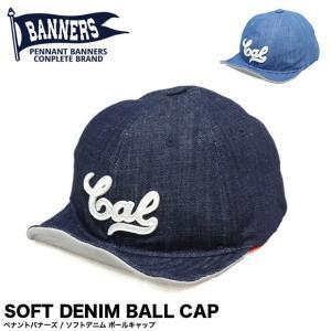 PENNANT BANNERS ペナントバナーズ ソフトデニム ボールキャップ SOFT DENIM BALL CAP PB-056 帽子 gb-int