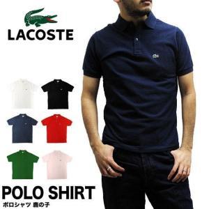 ラコステ ポロシャツ L1812 LACOSTE 鹿の子 PJ2909-51 ボーイズ