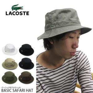 ラコステ 帽子 ベーシックサファリハット バケットハット L3981 (メール便対応)|gb-int