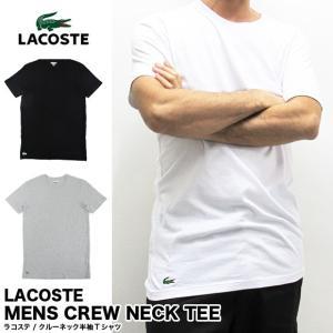 ラコステ LACOSTE 半袖 Tシャツ ワンポイント クルーネック メンズ 男性用 (メール便対応可)|gb-int