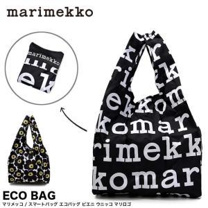 メール便送料無料 マリメッコ エコバッグ MARIMEKKO ECO BAG 038965 0404...