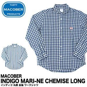 マコバ MACOBER 99388 インディゴ 丸襟 長袖 ワークシャツ|gb-int