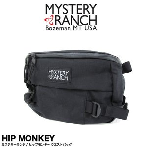 Mystery Ranch ミステリーランチ ヒップモンキー HIP MONKEY 8L (メール便不可)|gb-int