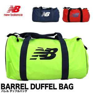 ニューバランス New Balance BARREL DUFFEL BAG バレル ダッフルバッグ ボストンバッグ 31.5L 1〜2泊|gb-int