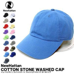 ニューハッタン Newhattan コットン キャップ 全17色|gb-int
