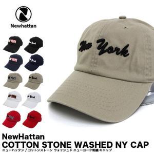 ニューハッタン Newhattan ニューヨーク コットン キャップ|gb-int