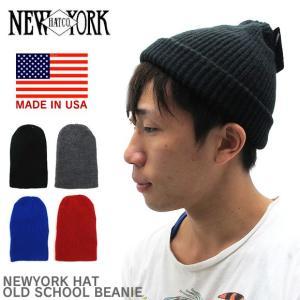 ニューヨークハット NEWYORK HAT ニット帽 ニットキャップ オールドスクール 4740 (メール便対応)|gb-int