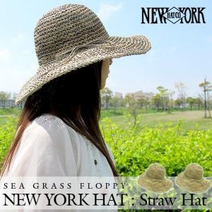 NEW YORK HAT 7116 シーグラスツバ広ストローハット|gb-int