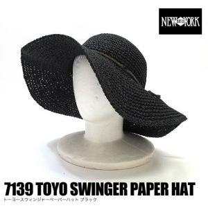 NEW YORK HAT 7139 ペーパーハット 麦わら帽子|gb-int