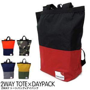 2WAY TOTE&DAYPACK トートバッグ デイパック AVB082|gb-int