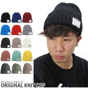 ニットキャップ コットンアクリル 帽子 70029 (メール便対応)|gb-int