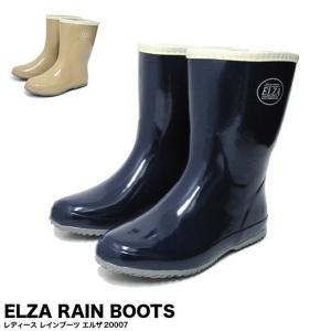 レインブーツ エルザ20007 長靴 婦人用長靴 レディース|gb-int
