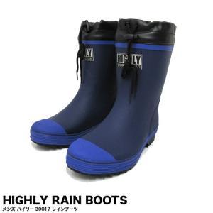 レインブーツ ハイリー30017 長靴 紳士用長靴 メンズ|gb-int