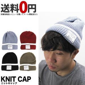 ニットキャップ アクリルワッペン 帽子 KSH018 (メール便対応) gb-int