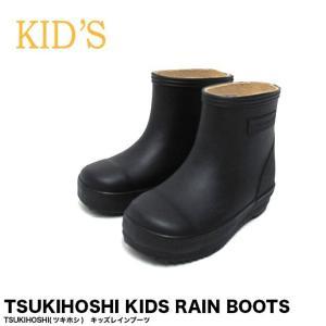 キッズレインブーツ TSUKIHOSHI ツキホシ 1023 子供長靴|gb-int