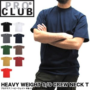 メール便送料無料 プロクラブ PROCLUB ヘビーウェイト Tシャツ 半袖 クルーネック 半袖Tシャツ 101|gb-int