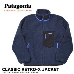 パタゴニア Patagonia 2018FW フリース レトロX ジャケット 23056 (メール便不可) gb-int