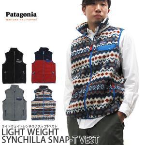 パタゴニア Patagonia フリースベスト シンチラスナップT 25500 gb-int