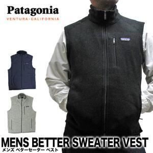 パタゴニア 2017FW メンズ ベターセーターベスト 25881 gb-int