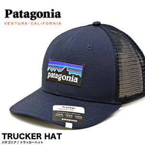 パタゴニア キャップ トラッカーハット 38017 gb-int