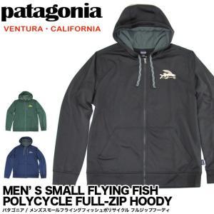 Patagonia パタゴニア パーカー ジップ メンズ スモール フライング フィッシュ ポリサイクル フルジップ フーディ 39553 gb-int