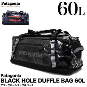 パタゴニア ブラックホール ダッフルバッグ  ボストンバッグ49341 60L|gb-int