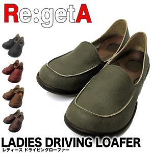 Re:getA リゲッタ レディース ドライビングローファー R-302 DRIVING LOAFER(メール便不可)|gb-int